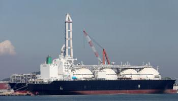 Canada's Role in the Global LNG Market